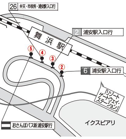 画像に alt 属性が指定されていません。ファイル名: 舞浜駅バス停.png